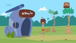 مجموعه انیمیشن گاگولا  دفترچه بیمه