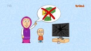 مجموعه انیمیشن دردونه ها   تشویق و تنبیه کودکان