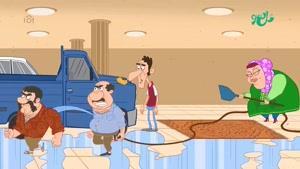 مجموعه انیمیشن بل بشو مصرف آب