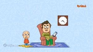 مجموعه انیمیشن دردونه ها قهرکردن  با کودک