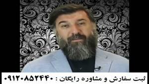 قیمت تونیک رفع سفیدی مو فوتبالیست علی انصاریان 09120852440