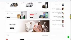 سایت فروشگاهی TouchiMarket  پیاده سازی توسط دلتاگروپ
