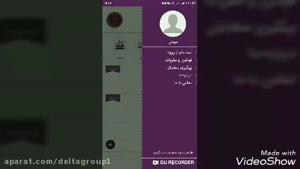 معرفی اپلیکیشن سفارش غذا آنلاین