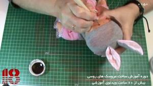 ساخت عروسک روسی _ قسمت دوخت گل سینه