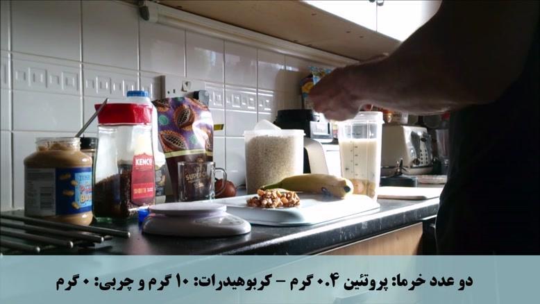 معجون خانگی برای افزایش وزن