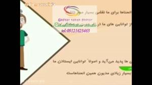 گفتاردرمانی مهرشهر09121623463|فاز۴ مهرشهر خیان گلها فرعی ۴۰۷