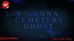 5 حضور ترسناک ارواح که کارشناسان تایید کردند! (مستند ترسناک)
