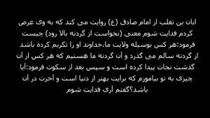 خطبه نصیحتی به طلاب حوزه های علمیه- سید احمدالحسن 4-4