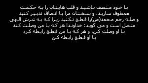 خطبه نصیحتی به طلاب حوزه های علمیه- سید احمدالحسن 1-4