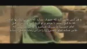 خطبه نصیحتی به طلاب حوزه های علمیه- سید احمدالحسن 2-4