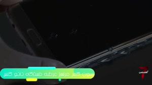 دستگاه گلس زن گوشی 100% اصلی | 7glass.ir