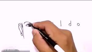 نقاشی رونالدو با استفاده از اسمش