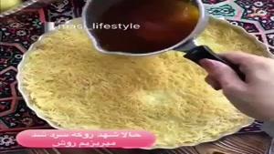 طرز تهیه کنافه پنیری