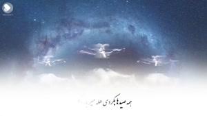 محسن چاوشی _ویدیوی بسیار زیبای قمار باز