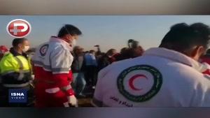 جزئیات دلخراش از حادثه سقوط هواپیمای اوکراین در تهران