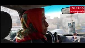 مسافرکشی پیرزن 90 ساله