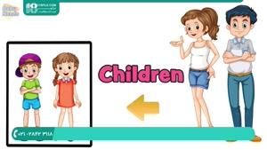 آموزش نسبت های خانوادگی به کودکان
