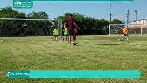 آموزش فوتبال برای کودکان _دروازه بانی