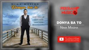 آهنگ دنیا با تو از نیما مسیحا