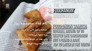 مستند گردشگر غذا هند (چنای 2)