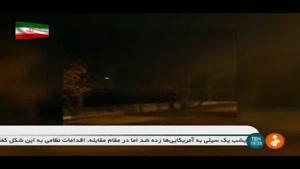 جزئیات سقوط هواپیمای اکراینی در شهریار