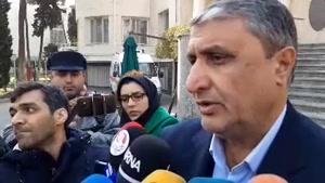 خوانده شدن جعبه سیاه هواپیمای اوکراینی در ایران