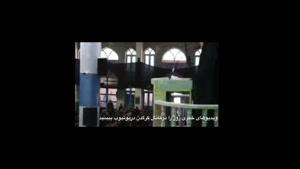 سخنرانی زینب سلیمانی در نمازجمعه کرمان