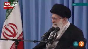 سخنرانی رهبری بعد از حملات موشکی به پایگاه نظامی آمریکا