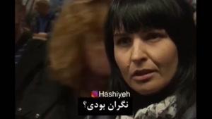 مصاحبه با همسر خلبان اوکراین