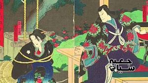 افسانه های ترسناک ژاپنی