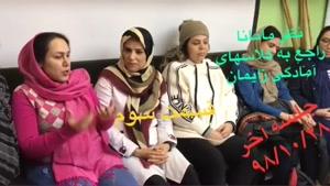 نظرات درباره مشاوره بارداری رویان مهر