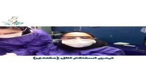 فیلم جراحی ترمیم اسفنکترال مقعدی به دنبال زایمان طبیعی