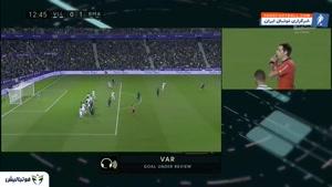 خلاصه بازی وایادولید 0-1 رئال مادرید