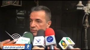 صحبتهای محمد حسن انصاری فرد در مورد جلسه تیم های آسیایی