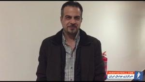 نقش ویژه پالتوی ناصر حجازی در برد تاریخی مقابل الریان + سند