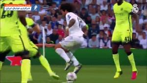 مهارتهای مارسلو پس از 500 بازی با پیراهن رئال مادرید