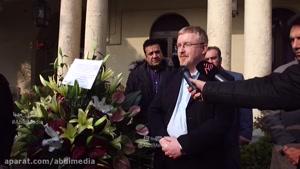 سایت آپارات گرامیداشت یاد جانباختگان سانحه هوایی اوکراین
