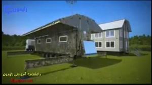 سایت دالفک ایده ای جالب در ساخت خانه های قابل حمل