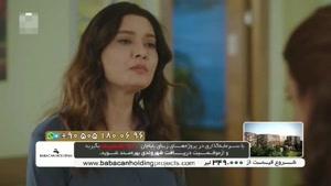 سریال گلپری دوبله فارسی قسمت 119