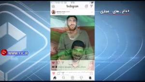 واکنش گسترده کاربران فضای مجازی به شهادت سردار قاسم سلیمانی