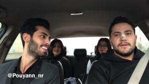 دوربین مخفی خنده دار گیر دادن مرد به دوست دخترش