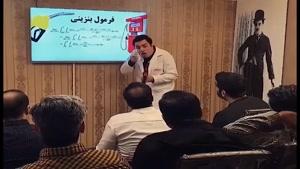 کلیپ طنز حسن ریوندی فرمول بنزینی