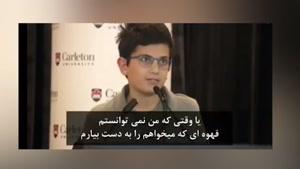 صحبتهای پسر منصور پورجم از کشته شدگان هواپیمای اوکراینی