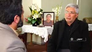 گفتگو با خانواده های جانباختگان سانحه سقوط هواپیما