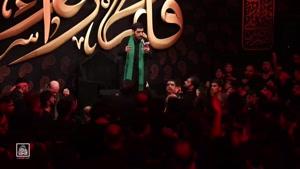 حاج سید مجید بنی فاطمه شور فاطمیه ۹۸