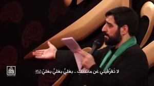 مداحی حاج سید مجید بنی فاطمه فاطمیه 98