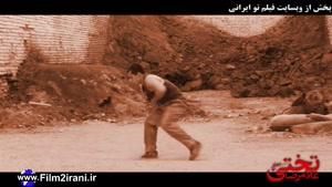 فیلم سینمایی غلامرضا تختی | دانلود فیلم غلامرضا تختی