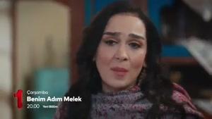 سریال اسم من ملک قسمت 17 با زیر نویس فارسی
