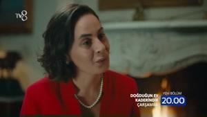 سریال خانه تو سرنوشت توست قسمت سوم با زیر نویس فارسی/لینک دا