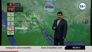 ۱بهمن ۹۸ خبر ۲۱ گزارش کارشناس هواشناس آقای ضرابی( پیشبینی وض